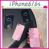 Apple iPhone6/6s 4.7吋 Plus 5.5吋 電鍍笑臉俠背蓋 眨眼晴手機套 TPU保護套 全包邊手機殼 鏡面保護殼