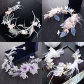 新娘結婚絹花羽毛頭花發飾森女花朵發夾頭飾