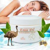 澳洲G&M 鴯鶓保濕霜Emu Oil