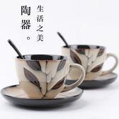 咖啡杯套裝簡約歐式咖啡杯個性陶瓷杯子帶碟勺大容量馬克杯水杯 LR3308【VIKI菈菈】