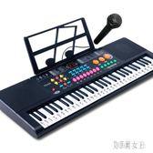 多功能兒童電子琴女孩初學者寶寶小鋼琴可彈奏1-3-6-12歲音樂玩具 QQ8328【艾菲爾女王】