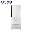 [CHIMEI 奇美]560公升 五門變頻節能冰箱-金鑽白 UR-P56VE1 獨家送空氣清淨機