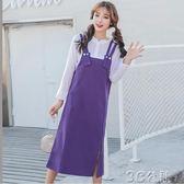 連體裙 學院風可愛背帶裙女學生中長款連體吊帶裙純色連衣裙 3c公社
