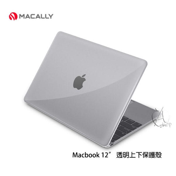 【A Shop】 Macally 2015 new Macbook Retina 12 透明上下保護殼