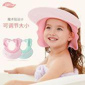寶寶洗頭神器硅膠嬰兒童防水護耳幼兒小孩洗澡洗頭發浴帽子可調節