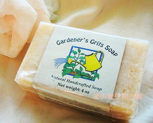 *禎的家*美國 Real Home 天然手工皂~園藝去角質皂