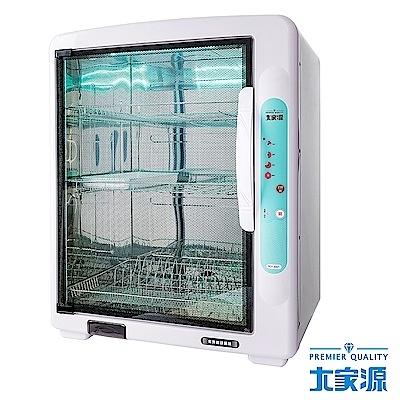 大家源88L三層紫外線殺菌烘碗機 TCY-5321