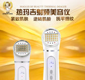 美容儀射頻美容儀家用超聲刀電波皮臉部微整機igo爾碩數位3c