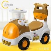 兒童電動車四輪嬰兒寶寶1-3小孩4-5歲汽車女孩小男孩玩具可坐人 nm3740 【VIKI菈菈】