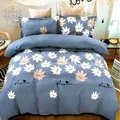 AGAPE 亞加‧貝《藍-楓情》MIT舒柔棉雙人5尺四件式薄被套床包組