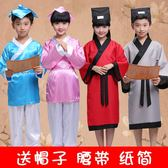兒童書童演出服古裝國學服漢服女童表演服三字經弟子規孔子服裝男