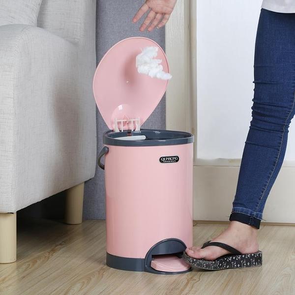 快速出貨 帶蓋腳踩垃圾桶家用腳踏式廚房客廳臥室廁所衛生間大號可愛筒有蓋