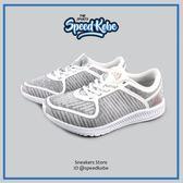 Adidas Athletics B W 灰 白 多功能 舒適緩震 運動 慢跑鞋 女 BB1544☆speedkobe☆