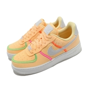 Nike 休閒鞋 Wmns Air Force 1 07 LX 橘黃 白 女鞋 特殊鞋面設計 運動鞋 【PUMP306】 CK6572-800