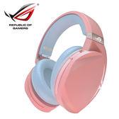 【ASUS 華碩】ROG Strix Fusion 300 PNK LTD 粉色電競耳機