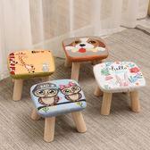小凳子家用椅子軟面矮凳茶幾凳圓凳沙發凳成人布藝換鞋凳小板凳『夏茉生活』