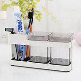 簡約衛生間置物牙膏牙刷架漱口杯刷牙杯套裝創意情侶洗漱杯牙具盒 年尾牙提前購