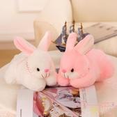 2只裝 仿真小兔子公仔毛絨玩具可愛小白兔玩偶布娃【聚可愛】