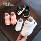 童鞋 學步鞋童鞋一歲半女寶寶春秋鞋子1-3-5歲6單鞋男寶寶鞋女童運動鞋 宜品