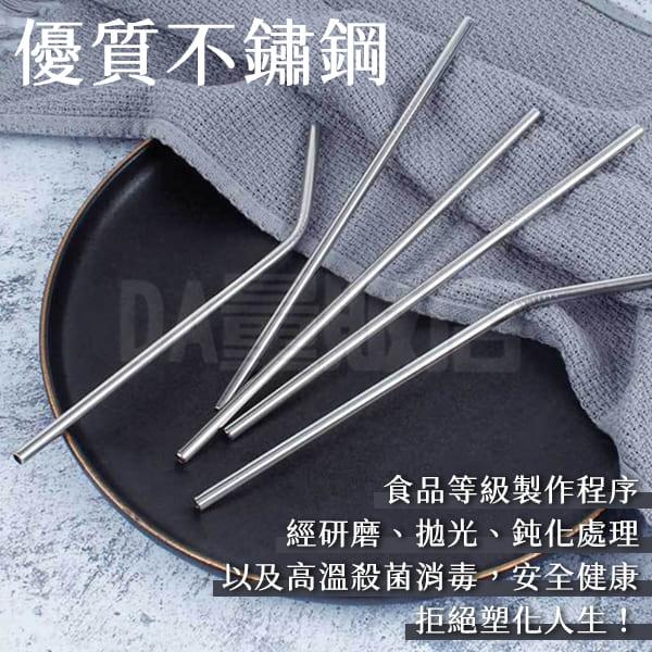 吸管 環保吸管 不鏽鋼吸管 飲料吸管 22cm 金屬吸管 平口吸管 304不鏽鋼 手搖杯(V50-1599)