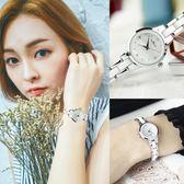 手錶女士學生韓版簡約休閒大氣女錶時尚潮流防水新款陶瓷石英腕錶     初語生活