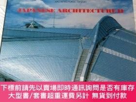 二手書博民逛書店Japanese罕見Architecture 2: Architectural Design Profile 99