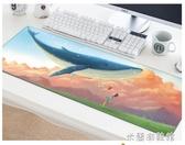 滑鼠墊 滑鼠墊超大號可愛女生卡通動漫加厚廣告定制訂做電腦桌墊鍵盤墊 米蘭潮鞋館