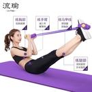 腳蹬拉力器仰臥起坐輔助男女瘦肚子瘦腿瘦腰減肥健身器材家用 快速出貨