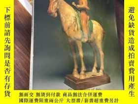 二手書博民逛書店significant罕見aspects of early Chinese ceramic arts 瓷國風光 1