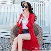 防曬衣女 中長款韓版超薄透氣夏天寬鬆過膝新款雪紡開衫披肩外套『韓女王』