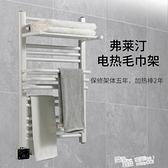 F04智慧電熱毛巾架恒溫家用浴室衛生間毛巾發熱烘亁架浴巾桿白色 ATF 618促銷