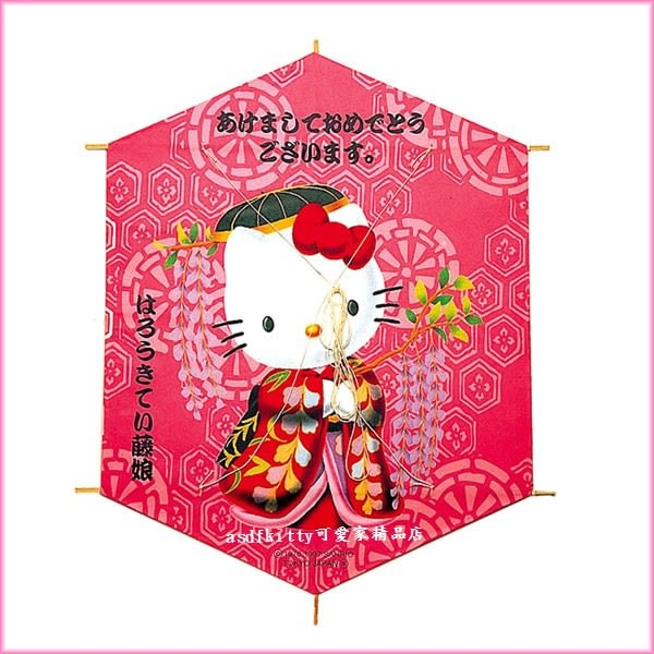 asdfkitty可愛家☆Kitty六角紙風箏-1997年絕版商品-可當壁飾.擺飾-日本製