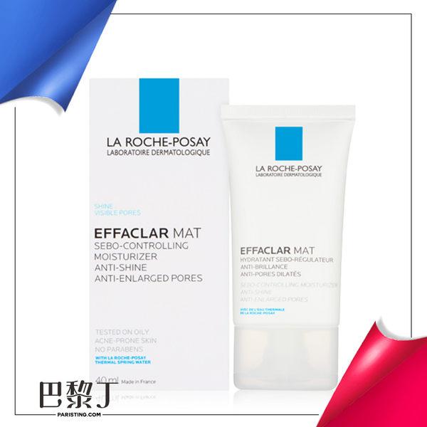 La Roche-Posay 理膚寶水 毛孔緊緻控油保濕乳 40ml【巴黎丁】