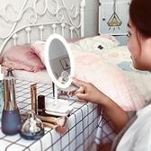 化妝鏡帶燈台式桌面公主梳妝鏡抖音折疊隨身補光鏡子宿舍充電 【全館免運】