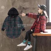 女童格子襯衫2020春季新款中長款韓版襯衣中大童洋氣長袖連帽外套 設計師生活百貨