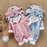連身裝 嬰兒衣服新生兒男女寶寶3個月春秋初生套裝0一1歲小孩秋裝連身衣6 萬聖節