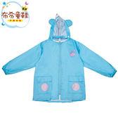 《布布童鞋》動物耳朵造型帽子藍色河馬兒童雨衣(4~14歲) [ O7P217B ]