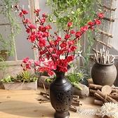 梅花仿真花臘梅假花中式家居裝飾絹花禪意插花客廳擺件塑料花樹枝 HM 范思蓮恩