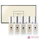 Jo Malone 熱銷款香水禮盒新版(9mlX5)[青檸羅勒+小蒼蘭+牡丹+藍風鈴+鼠尾草]【美麗購】