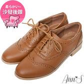 Ann'S好印象-復古雕花平底牛津鞋 -棕