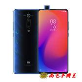 〝南屯手機王〞小米 Xiaomi 9T Pro 彈出式 超旗艦 8GB / 256GB【宅配免運費】