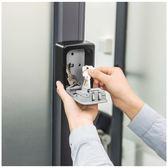 金隆興多功能裝修貓眼工地鑰匙密碼匙盒鑰匙箱鎖匙存放盒鎖匙收納 卡布奇诺