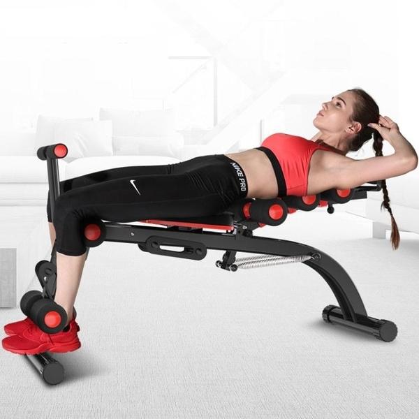 仰臥起坐板 健身器材家用練腹肌運動板多功能懶人收腹機輔助器YYJ 麥琪精品屋