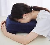 午睡枕 辦公室午睡神器午睡枕趴趴著睡覺枕靠枕頭男生款兒童學生午休抱枕【快速出貨八折下殺】
