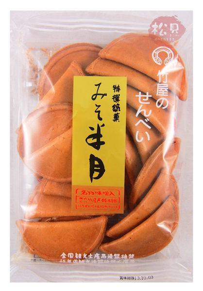 《松貝》竹屋手燒味增半月煎餅134g【4904664800012】ad4