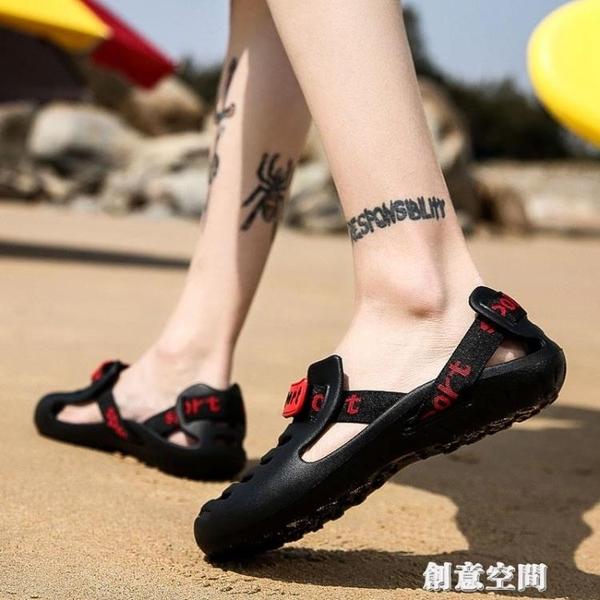 2021夏季新款洞洞鞋男休閒防滑沙灘鞋時尚外穿涼拖鞋包頭男士涼鞋 創意新品