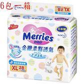 妙而舒 金緻柔點透氣嬰兒紙尿褲 XL( 箱購 28片X6包 )
