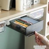 文具收納盒 創意筆筒桌下抽屜學生書桌桌面收納盒ins兒童筆盒辦公 居家家生活館