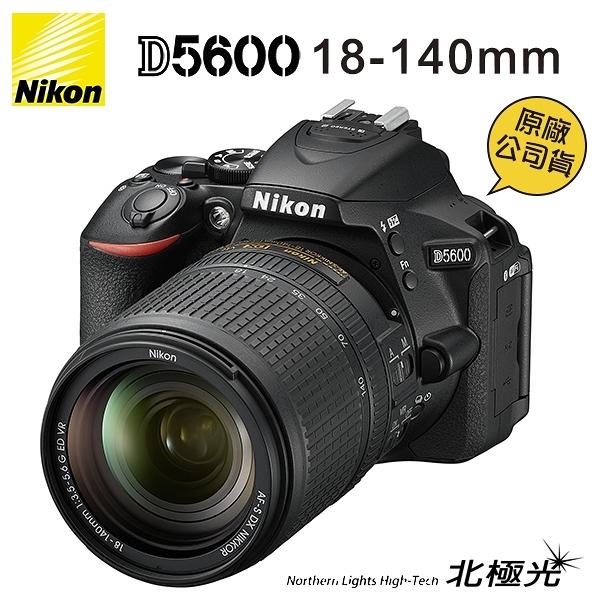 Nikon D5600 18-140mm 送128G+原廠電池共2顆+相機包+清潔組(公司貨) ▼2020/06/30前官網登錄送主題課程