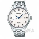 【分期0利率】SEIKO 精工錶PRESAGE 機械錶 41.7mm 4R35-02S0S 水晶 SRPC79J1